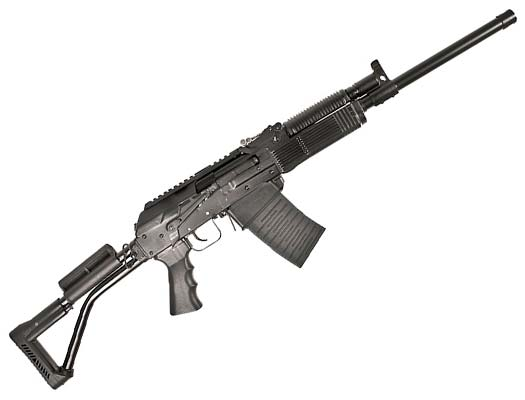 MOLOT VEPR 12 - Fixed Stock