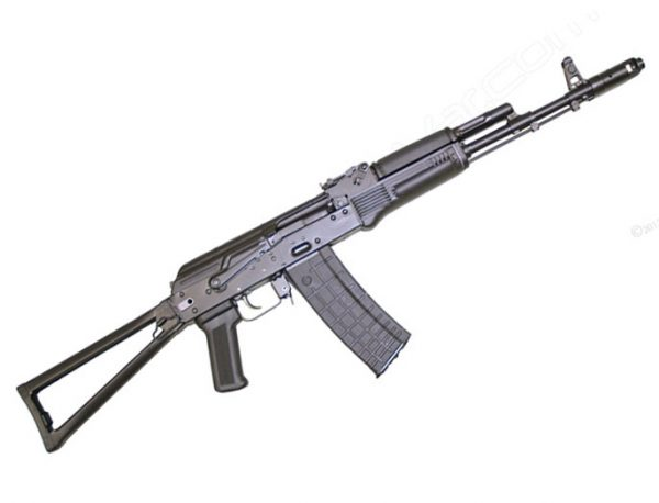 Arsenal SLR106-24 - Black - 5.56x45mm NATO