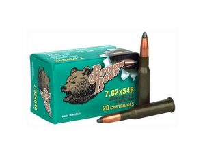 Brown Bear 7.62x54R - 230gr JSP - 20 Round Pack