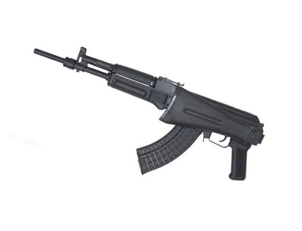Arsenal SLR-107CR - 7.62x39mm