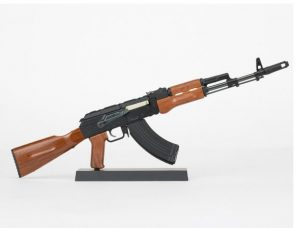 ATI AK-47 Mini Replica Kit - 1/3 Scale