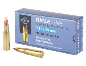 PPU 7.62x39mm - 123gr FMJBT - 20nd Box